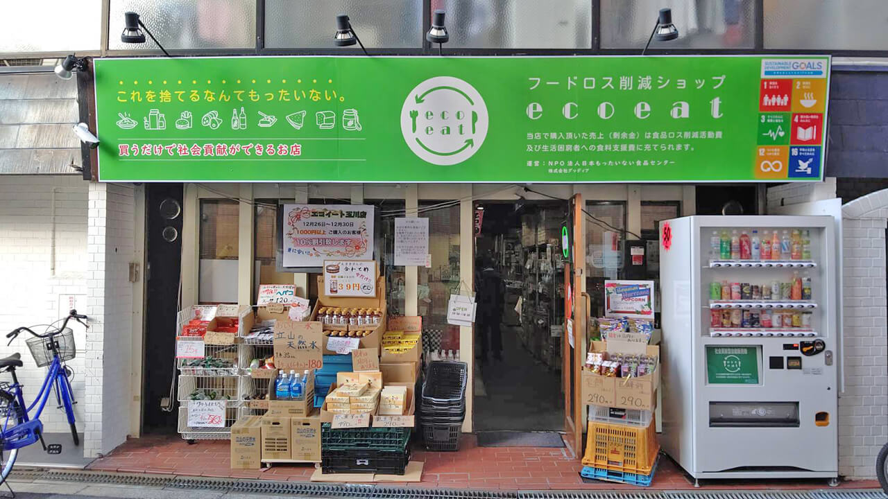 Image result for ecoeat osaka